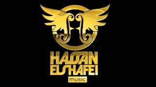 Hassan El Shafei - Ahlam Men Gedid ft. Hossam Habib | حسن الشافعي مع حسام حبيب احلم من جديد