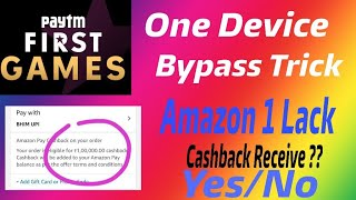 (Expired)Paytm Frist Games Application One Device Bypass Trick !! Amazon 1 Lack Cb Bug Details