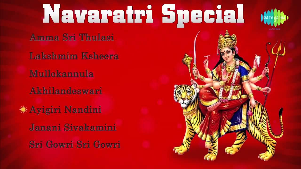 Shri Durga Maa Songs | Best Telugu Devotional Songs | Volume 2 | Navaratri  Special Jukebox