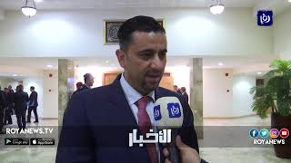 الأردن يعترض مجددًا على افتتاح مطار للاحتلال قرب العقبة - (21-1-2019)