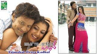 Download Taj mahal   | Kalvanyn Kaadhali | Yuvan Shankar Raja | S.J Surya MP3 song and Music Video