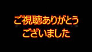 ももいろクローバーZの百田夏菜子さんと有安杏果さんがももいろクリスマス2014のグッズについて語っています。 頭の大きな人にはどんな帽子. 2016年10月22日 長野県 ...