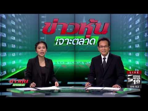 ย้อนหลัง ข่าวหุ้นเจาะตลาด 12/01/60 B3