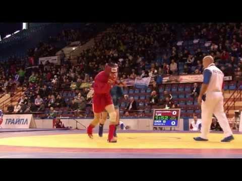 World Sambo Championship \ Minsk 2012 \ COMBAT SAMBO \ HIGHLIGHTS
