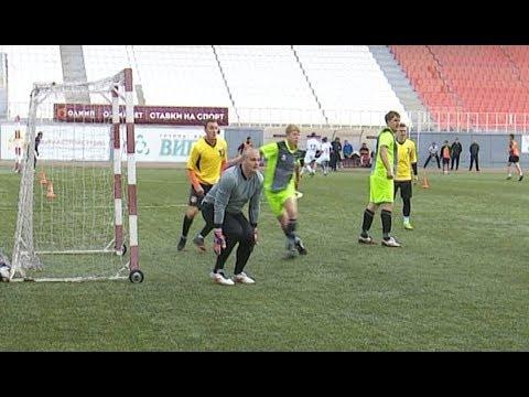 Турнир по мини-футболу на Кубок ЗСО в Челябинске