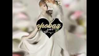 Фарфоровая свадьба! 20 лет!