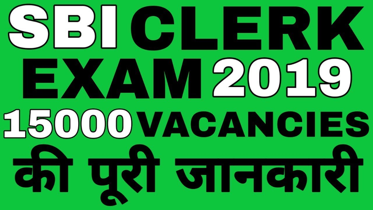 application form of sbi clerical exam