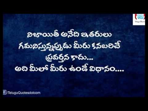Famous Telugu Inspirational Quotes For Motivation And Positive Life