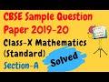 Solved CBSE Sample Question Paper Class-X (Maths - Standard) Section-A
