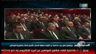 نشرة المصرى اليوم من القاهرة والناس الخميس 16  مارس 2017