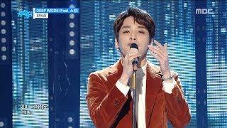 [HOT] HAN HEEJUN - Deep Inside, 한희준 - 딥 인사이드(Feat. Sojung) Show Music core 20180127
