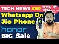 WhatsApp on Jio Phone, Honor BIG Sale, Oppo F7, Huawei P20 Pro, ISRO Moon, Best Indian City: TTN#60