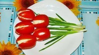 "Салат ""Красные тюльпаны"" рецепт"
