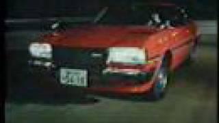 1980 Mazda Cosmo Ad