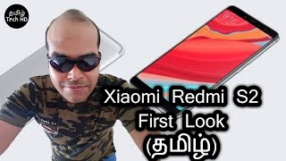 Xiaomi Redmi Y2 India and Redmi S2 in China First Look | Tamil Tech HD | Smartphone Series