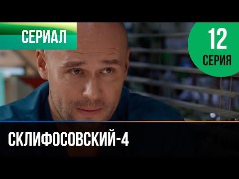 Работа хирургом в России, вакансии хирурга в России