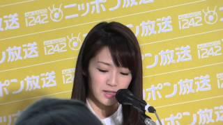 2014年03月14日(金) ニッポン放送 第4回 うまいもん祭り 長野美郷 その2 長野美郷 検索動画 17