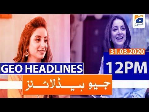 Geo Headlines 12 PM   31st March 2020