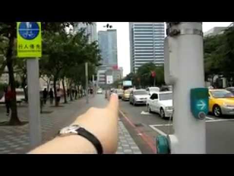 Taipei 101 Intersection