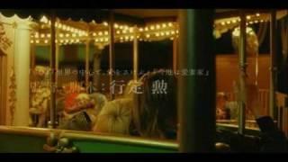 http://www.parade-movie.com/ 【原作】吉田修一×【監督】行定勲×【出演...