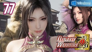 Dynasty Warriors 9 【PC】 #77 │ Other - Diao Chan │ Ch.2 - Confusion at the Capital