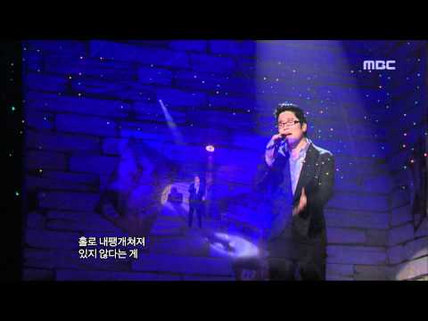 Lee Juck - It's Fortunate, 이적 - 다행이다, Music Core 20070421