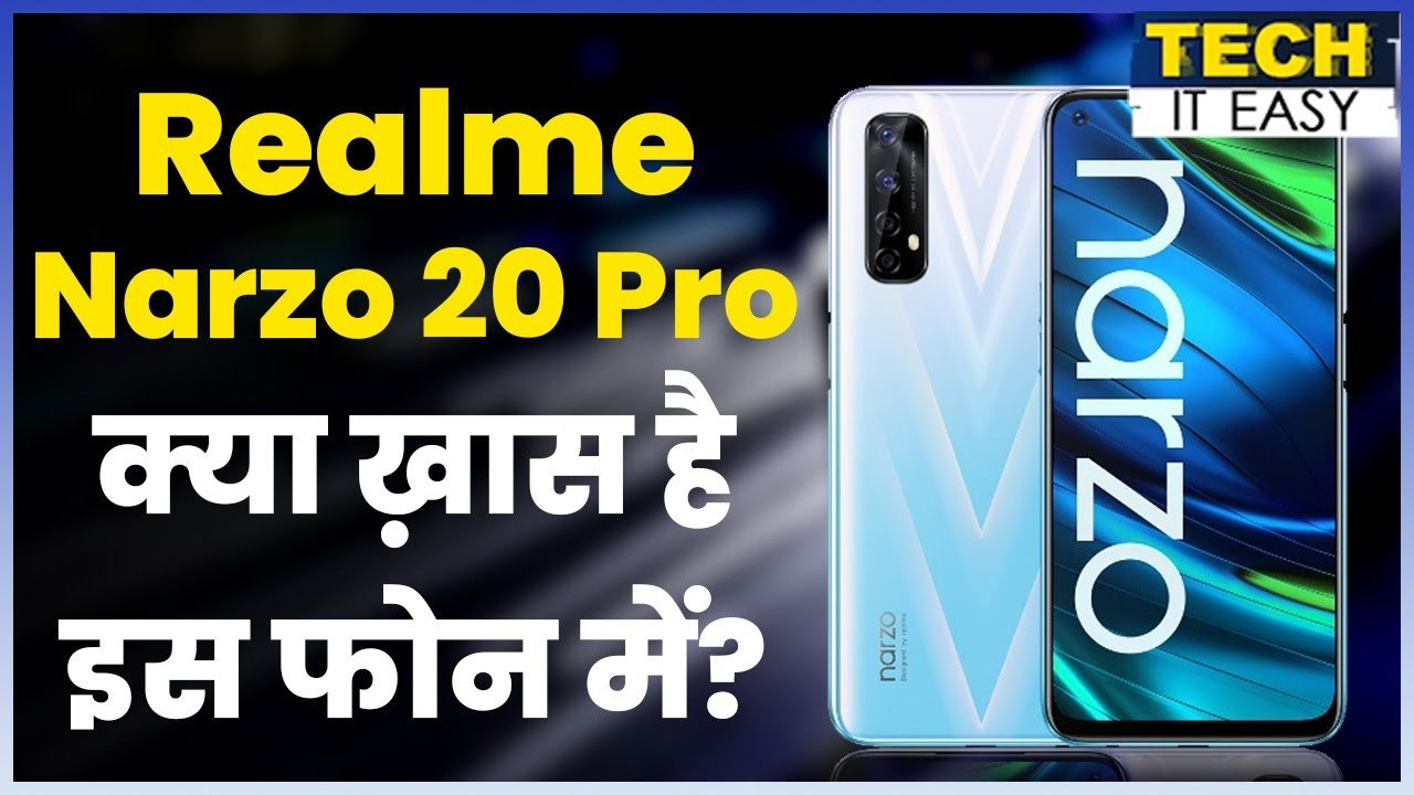 Realme Narzo 20 Pro Unboxing, Quick Review: Camera, PUBG Test, Comparison| Realme 7 | Redmi Note 9