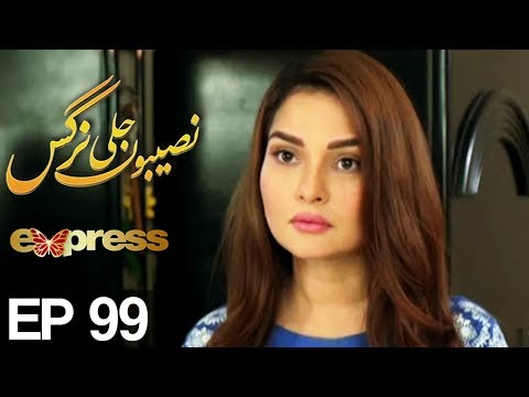 Naseebon Jali Nargis - Episode 99 - Express Entertainment