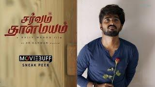 Sarvam Thalamayam Moviebuff Sneak Peek 01 | GV Prakash Kumar, Aparna Balamurali | Rajiv Menon
