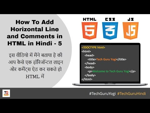 How To Add Horizontal Line And Comments In HTML In Hindi - 5