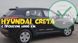 Нашли Hyundai Creta 2018 с пробегом 6000 км! ClinliCar Авто-подбор СПб.