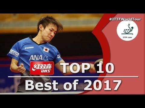 Top 10 Best of 2017
