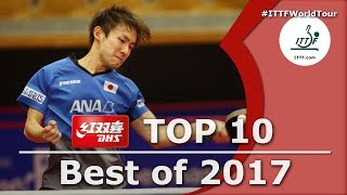 ITTF Top 10 Table Tennis Points of 2017, presented by DHS