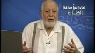السيرة المطهرة- سيرة حضرة ميرزا غلام احمد - حلقة 10 (جزء 2)