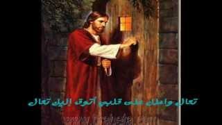 ترنيمة يسوع أنت إلهي مع الكلمات