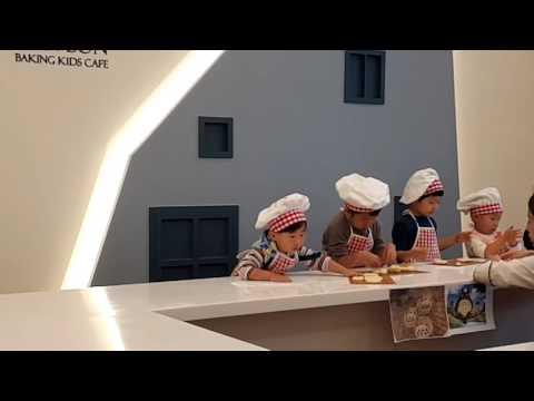 BonBon baking kids cafe