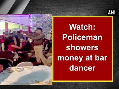 Watch: Policeman showers money at bar dancer - ANI News