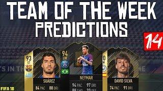 FIFA 18 TOTW 14 Predictions | NEYMAR | SUAREZ | SILVA