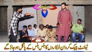 Funny Qawali