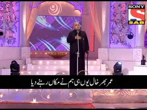 Munawwar Rana Maa with urdu text by Shaik ismai lماں منور رانا