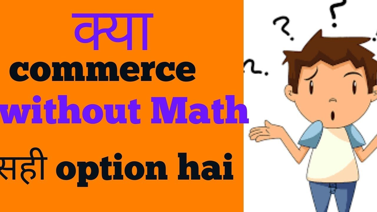 Best career options for commerce students without maths