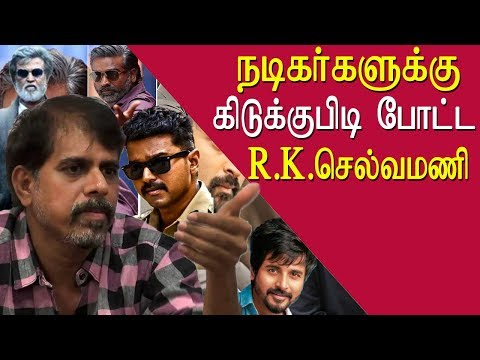 News rule to start tamil movies R k selvamani tamil news live, tamil live news, tamil news redpix