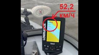 Windboat 45 DCX NS Marine NMF 30 cepts максимальная скорость 52 2 км ч