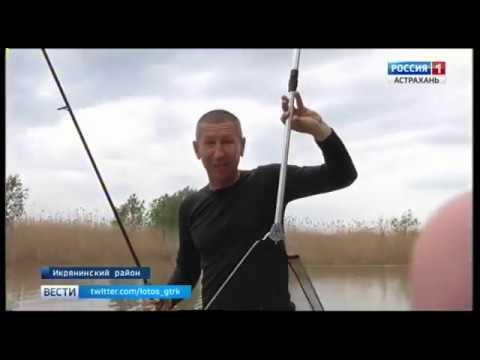 В Астраханской области начал действовать запрет на любительскую рыбалку