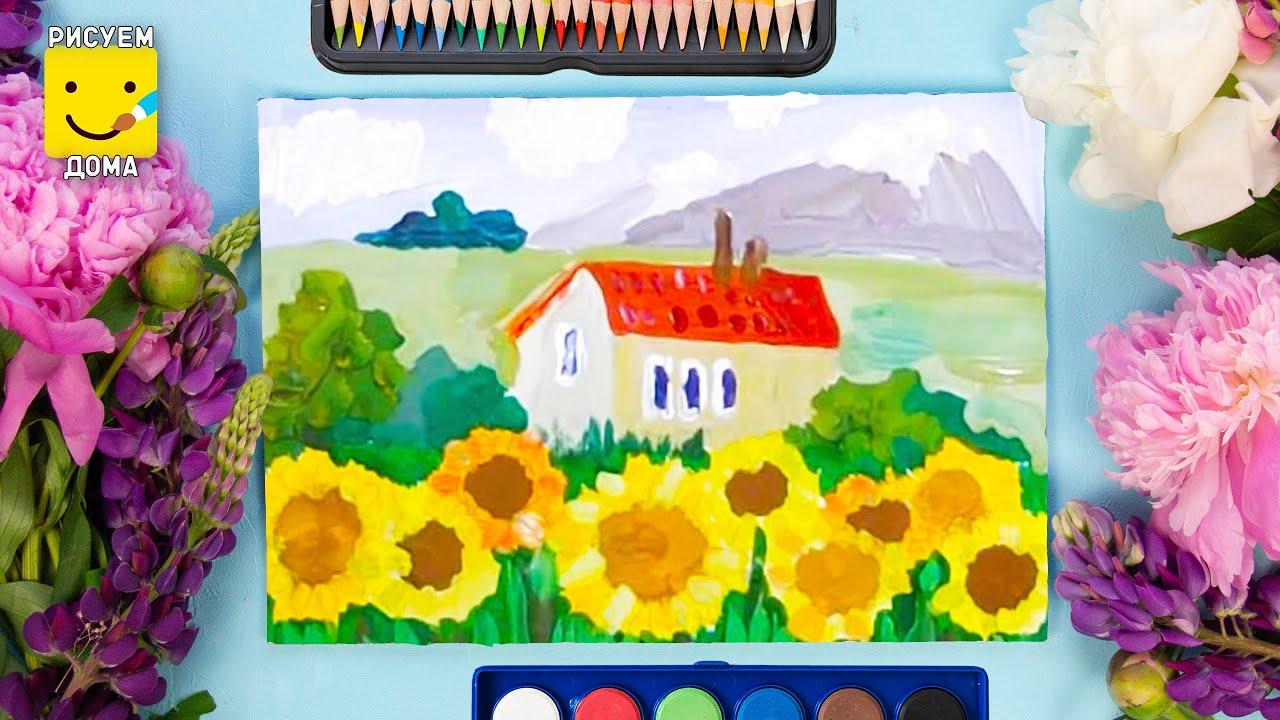 Смотреть как научится рисовать для 3 класса
