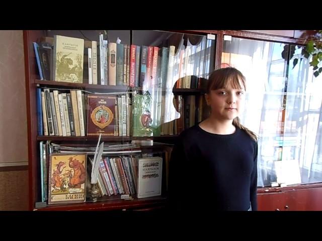 Изображение предпросмотра прочтения – МиланаКрещановская читает произведение «Волк и Лисица» И.А.Крылова
