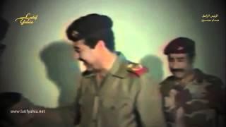 الرئيس الراحل صدام حسين يتــفقد معركة القادسية فلم نادر Saddam Hussein