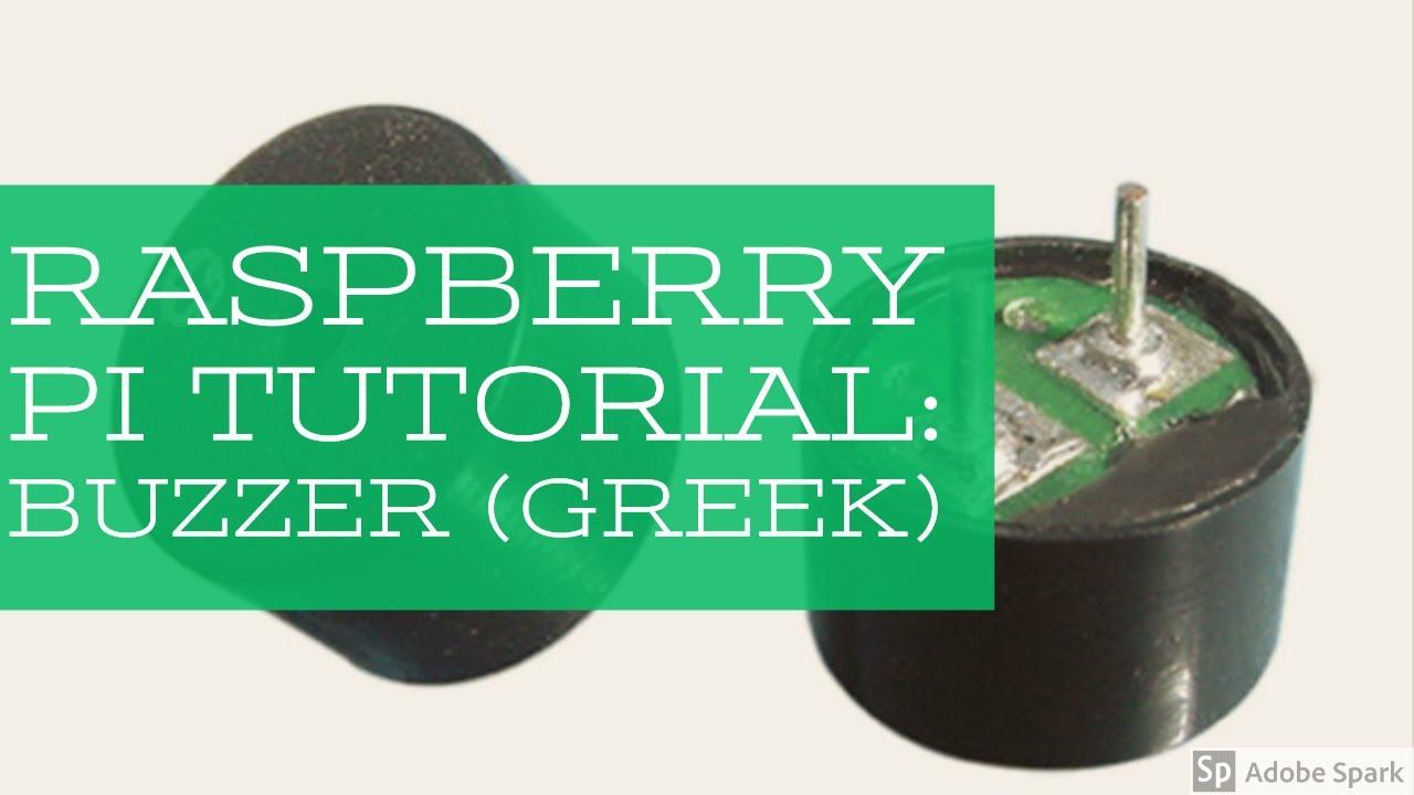 Raspberry Pi Tutorial: How to Use a Buzzer: 4 Steps
