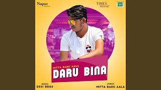 Daru Bina