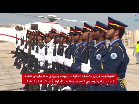 أموال أبو ظبي والرياض وجيوب برويدي ونادر  - نشر قبل 7 ساعة